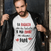 T-shirt papà